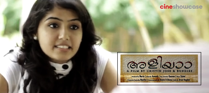 Aliyaa – Short Film