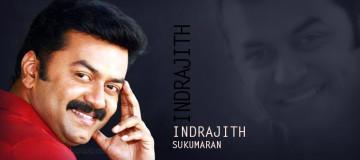 Indrajith Sukumaran Gallery