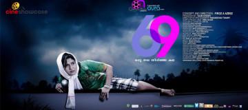 69 (Oru Thalathirinja Katha) Short Film