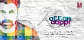 Kattan Kaappi Malayalam Short Film