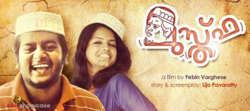 Musthaffa – Shortfilm
