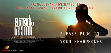 Mandan Onthu malayalam short film