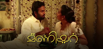 Maniyara Short Film