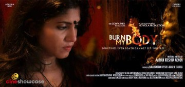 Burn My Body Malayalam Short Film