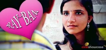 RayBan – Love Inside Malayalam Short Film