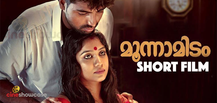Moonnamidam Malayalam Short Film