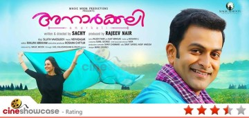 anarkali movie review poster
