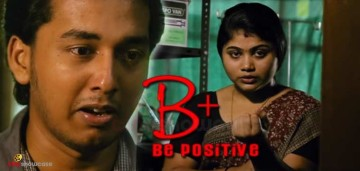 Be Positive Malayalam Short Film