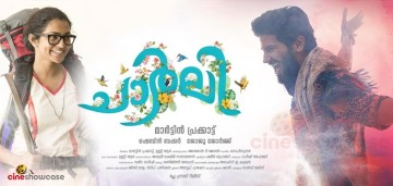 Charlie Malayalam Movie Preview
