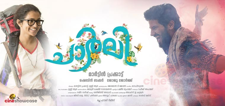Charlie Malayalam Movie Online - Dulquer Salmaan