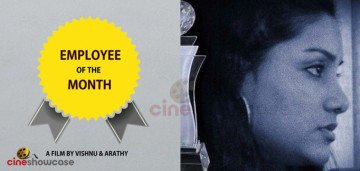 Employee of the Month shortfilm