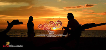 Gemini Malayalam Movie Preview