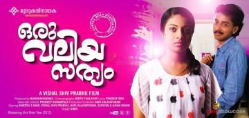 Oru Valiya Sathyam Short Film