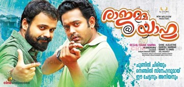 Rajamma at Yahoo Coming Soon