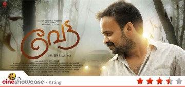 Vettah Malayalam Movie Review