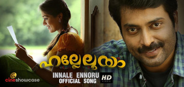 Innale Ennoru Video Song HD