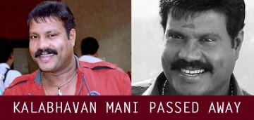 Kalabhavan mani passed away