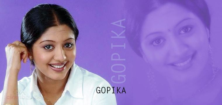 Gopika gallery