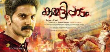 Kammattipaadam Official Trailer