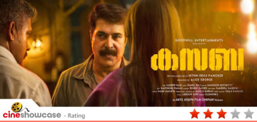 Kasaba Malayalam Movie Review