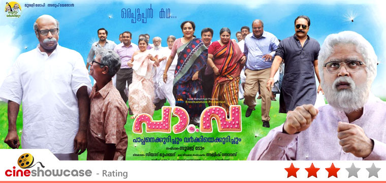 Pa Va Movie Review
