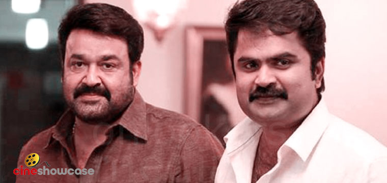 Mohanlal new movie preview